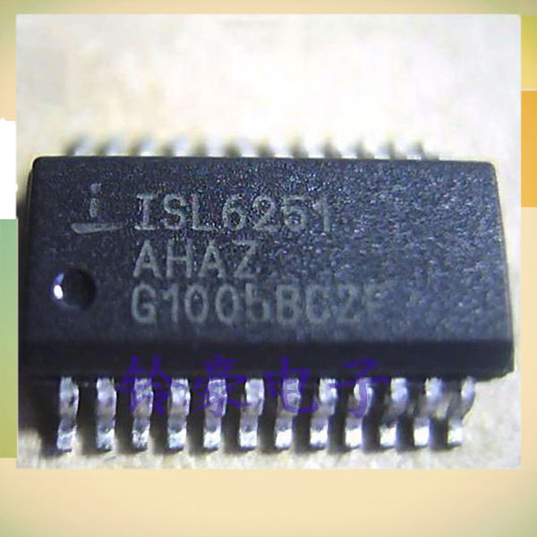 SMD IC ISL6251AHAZ laptop power chip SSOP24 new original clock(China (Mainland))