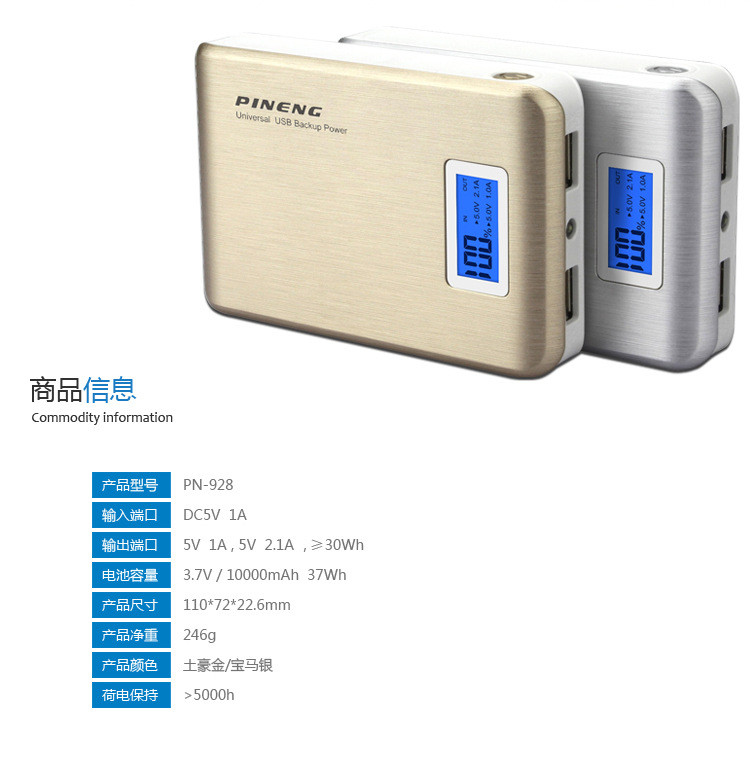 LCD 18650 power bank diy 10000mah external battery charger 18650 diy power bank with battery for All phones