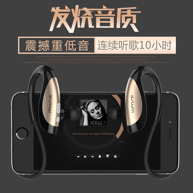 font b sports b font font b running b font for mobile phone neckband earphone