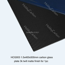 Carbon Glass twill matte plate/board Free shipping by HK post + 1.5X400X500mm carbon glass sheet
