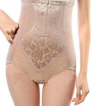 plus size 5XL Women High Waist  Slimming Panties abdomen belly control shaper tummy trimmer butt Lift Zipper steel Bones pants(China (Mainland))