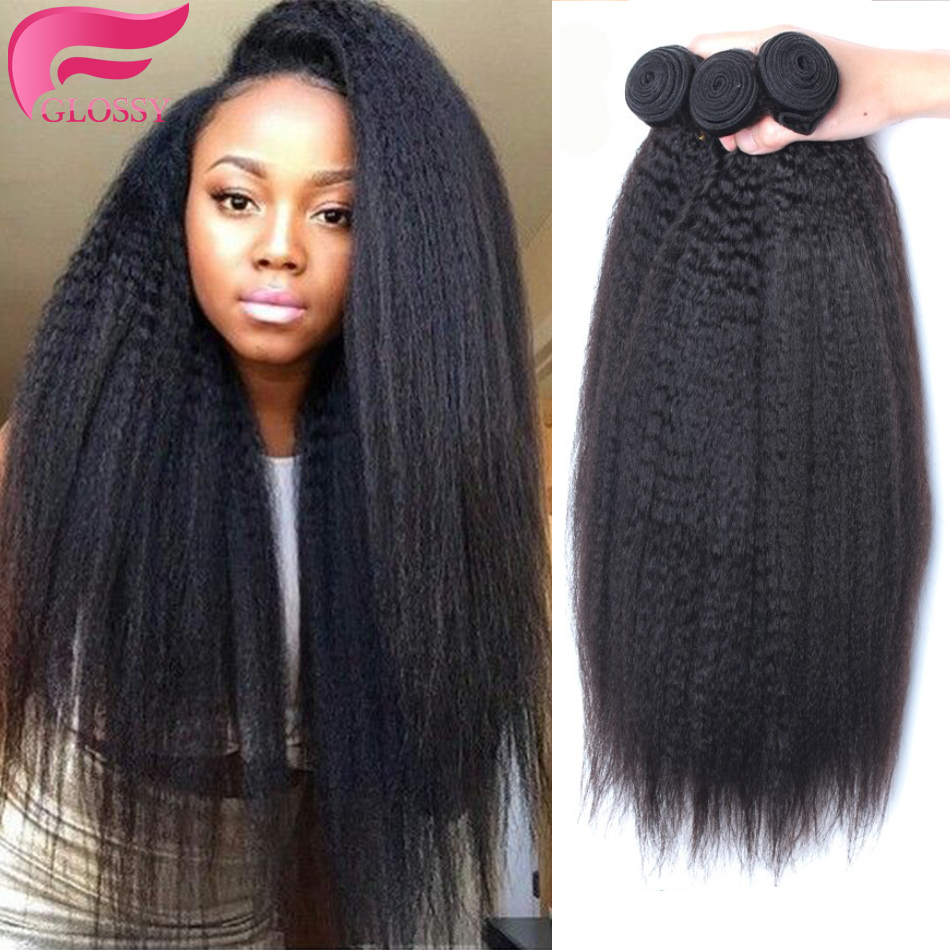 7A Brazilian Kinky Straight Hair Weaves 100% Virgin Human Hair Extension 3pcs/Lot Hair Bundles Coarse Yaki Virgin Hair