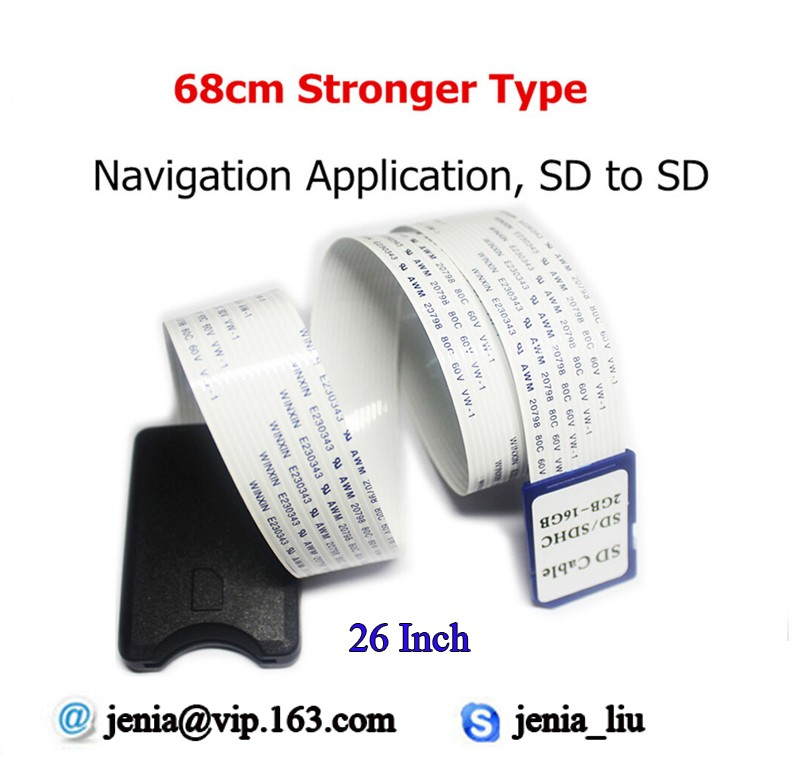 68CM SD extention cable