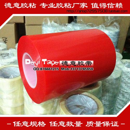 Transparent double faced tape transparent double faced tape flat double faced adhesive mirror 20cm 50m(China (Mainland))