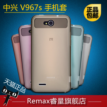 Remax  for zte   v967s phone case  for zte   v967s mobile phone case protective case protective case film