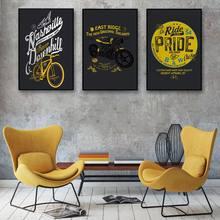 Северный плакат велосипед граффити и цитаты картины печать современный минимализм мотоцикл Холст Живопись стены искусства украшения дома(China)