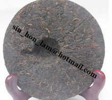 200g Menghai CHINA YUNNUN phoenix Puer riped black Tea Cake Size