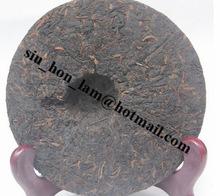 200g Menghai CHINA YUNNUN phoenix Puer riped black Tea Cake Size