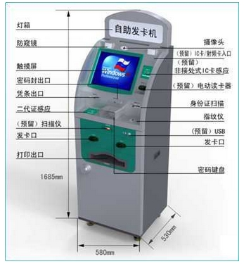 Custom payment ticket Self service terminal touch screen ATM bank kiosk Electronic Consumer Machine(China (Mainland))