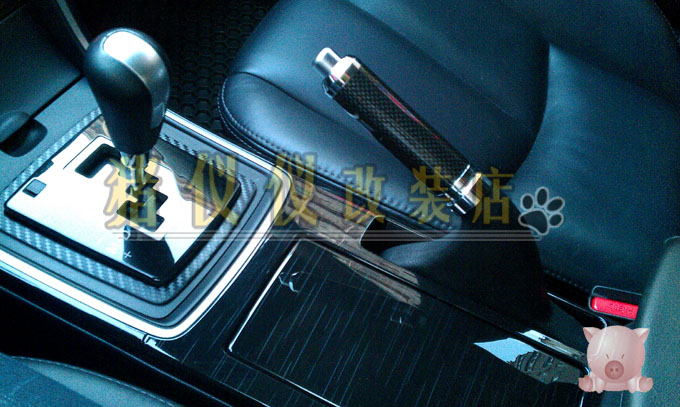 For Coupe MAZDA 6 mazdaspeed pure carbon fiber carbon fiber material metal hand brake lever