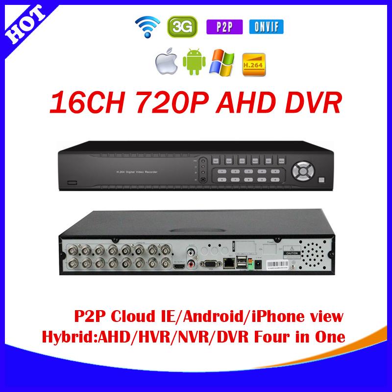 Free shipping AHD 720P 16CH AHDM DVR 16 Channel 2 SATA HDD 3G Wifi AHD 16CH