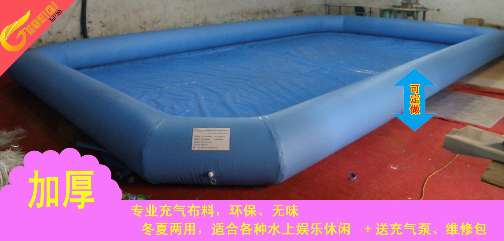 Large octagonal pool inflatable pool inflatable walking ball 09 thick PVC inflatable pool manufacturers custom(China (Mainland))