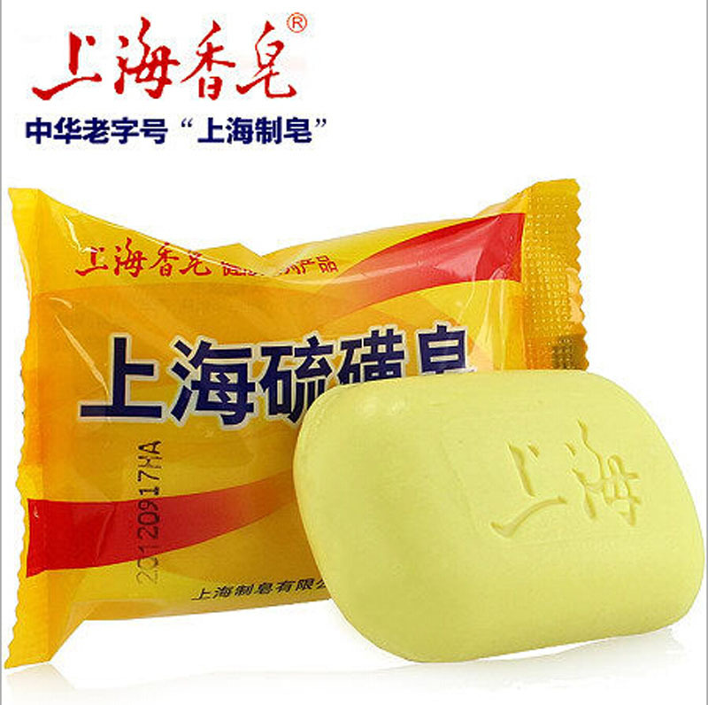 Shanghai Sulfur Soap Relieve Itching Sterilization In Addition To Mites Dandruff Medicated Soap Toilet Soap Original Package 85g(China (Mainland))