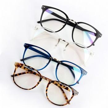 Unisex Tide Optical Clear Lens Glasses Women Men Round Frame Eyewear Eyeglasses Plain Optical