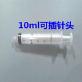50 piece 10ml syringe without needles use for industrial injection