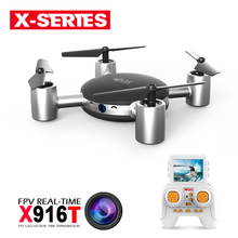 MJX X916T FPV Mini RC Drone with WIFI Camera 5.8G Real-Time 6-Axis RTF Dron 2.31-inch LCD screen RC Quadcopter Helicopter VS H20
