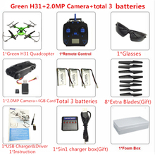 New RC Drone JJRC H31 Waterproof Dron Headless Mode RC Helicopter One Key Return 2.4G 6Axis RC Quadcopter VS JJRC H37 JJRC H8(China (Mainland))