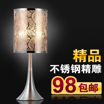 Stainless steel table lamp modern fashion brief fashion bedside living room decoration dimmer touch