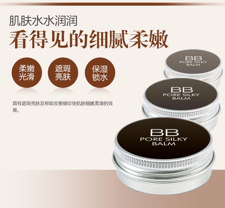 Smart High Quality Primer Cream Base Foundation with Original Puff BB Cream Base before makeup Dermacol Maquiagem MF017