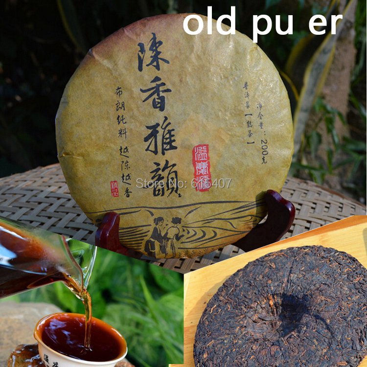 ripe pu er tea,200g oldest puer tea,ansestor antique,honey sweet,,dull-red Puerh tea,ancient tree freeshipping(China (Mainland))