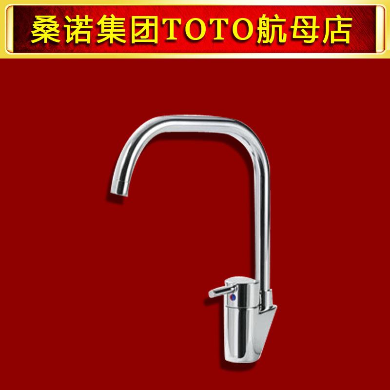 popular toto kitchen faucet buy cheap toto kitchen faucet