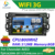 2 Din Car DVD Player Android for Chevrolet Aveo Epica Lova with 3G wifi GPS Bluetooth RDS Radio USB SD
