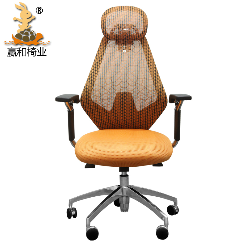 Win and ergonomic computer chair lift swivel office chair mesh chair shipping upscale home fashion special(China (Mainland))