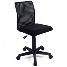 New Mid-back Adjustable Ergonomic Mesh Swivel Durable Office Desk Task Chair Free Shipping CB10062(China (Mainland))