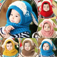 Best selling Toddler Kids Beanies Hats Coif Hood Kintted Woolen Scarves Caps Winter Warm Cap(China (Mainland))