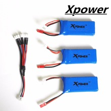 7.4V 1200mAh Xpower Lipo Battery and 3in1 cable for WLtoys rc Drone V666 V262 V353 Yizhan X6 JJRC X6 X1 3pcs