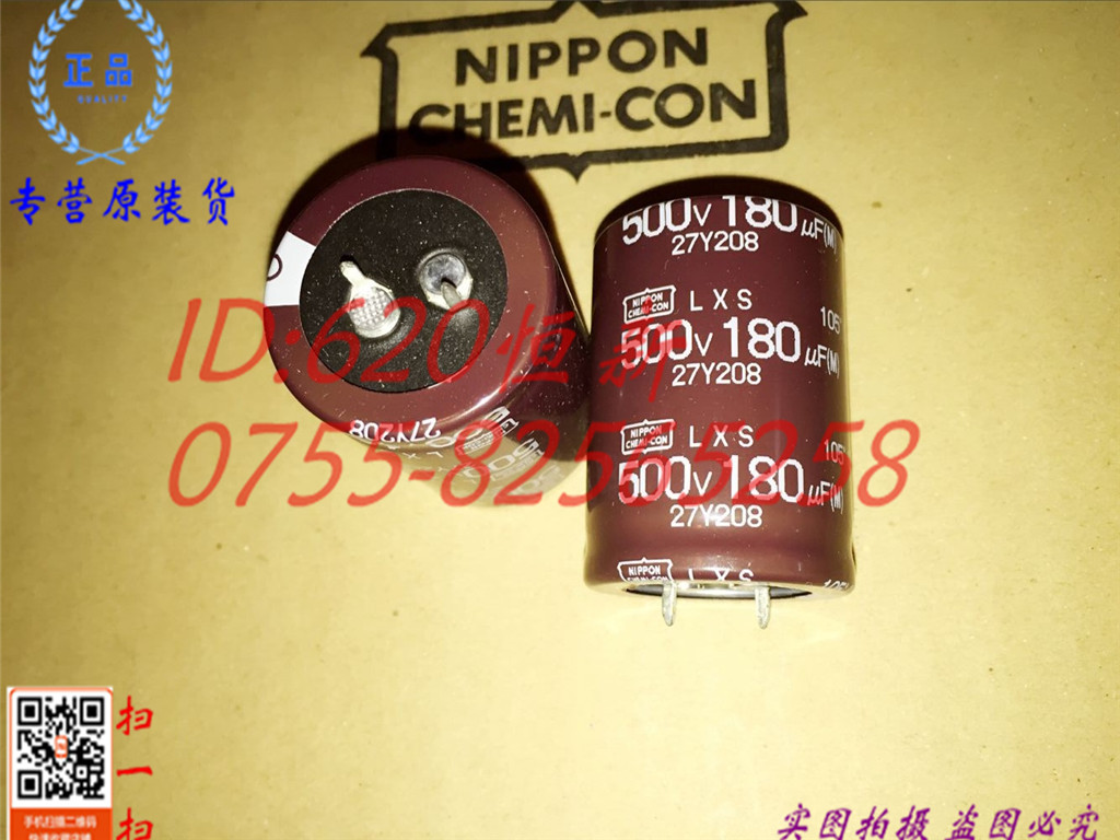 Online kopen Wholesale 500 uf capacitor uit China 500 uf capacitor ...