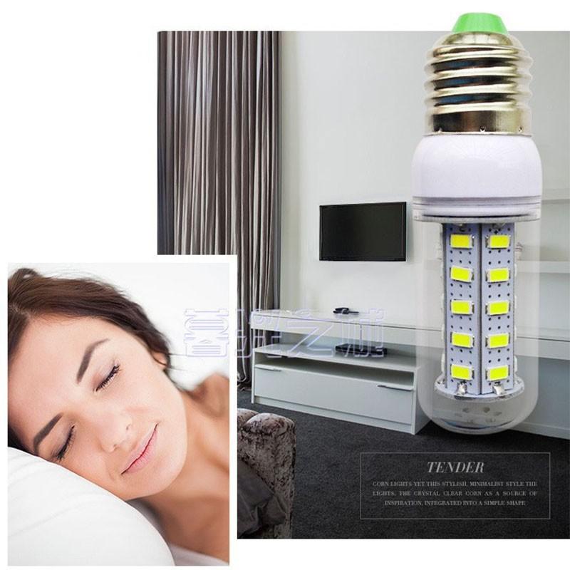 LED LAMP  7