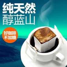 coffe Colin Blue Mountains follicular type lugs black powder imported raw coffee beans freshly ground cafeteira