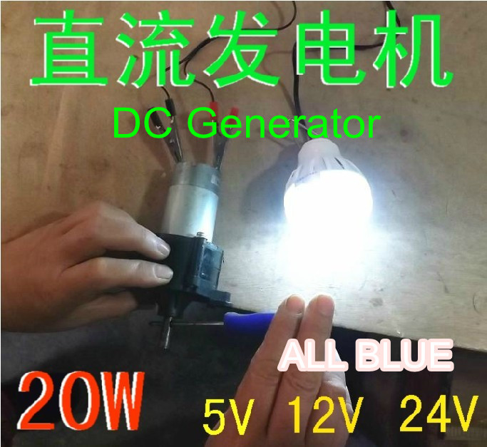DC generator wind hand hydraulic tests 6V 12v 24v emergency power generators power generator with LED light(China (Mainland))