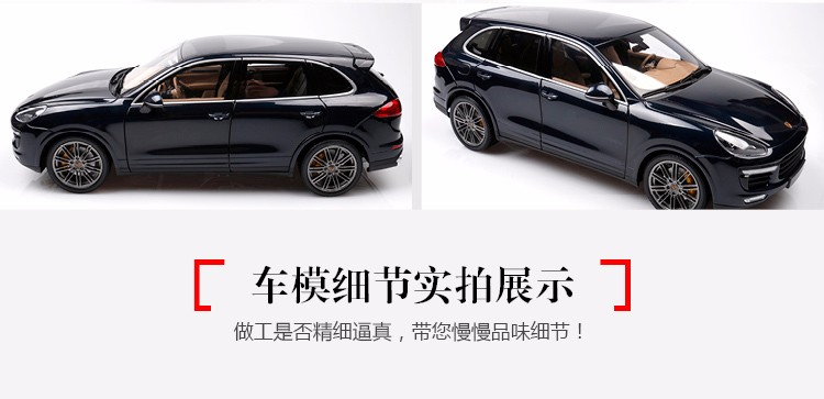 New Cayenne Turbo S 1:18 automotive mannequin SUV Toy alloy Minichamps assortment sports activities automotive  Off-road Luxurious vehicles 4S 2014 supercar reward