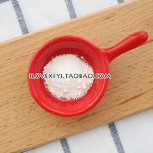 Hand presetting powder white make-up essential presetting US imports of raw materials Toner 5g titanium dioxide(China (Mainland))