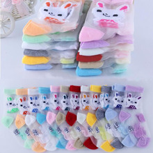 Crystal Children Socks Baby Socks Summer Cotton Socks Thin Crystal Children Boys and Girls Socks(China (Mainland))