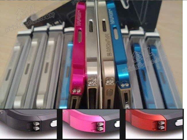 Vapor 4 case for iphone 4s,Aluminium bumper for iphone 4s 4G+Original Box Free shiping(China (Mainland))