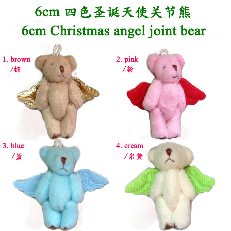 Aliexpress new 20pcs/lot 4colors 6m standing height Christmas angel joint bears wholesale lovely cartoon mini plush toy bear(China (Mainland))