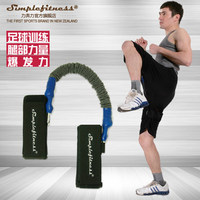 Tension device sprint training device leg rope fitness elastic rope home exercise equipment