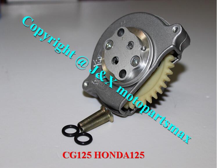 OIL PUMP ASSMBLY FOR CG125 HONDA125 Honda Vespa Motorcycle ATV Moped(China (Mainland))