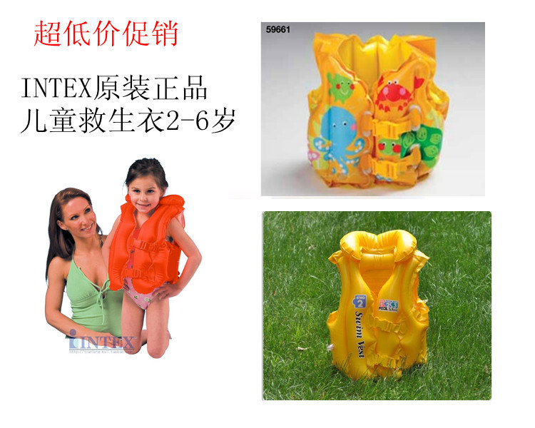 INTEX children inflatable life jackets swimming suit swimming vest children buoyancy clothing, swimming laps wholesale(China (Mainland))