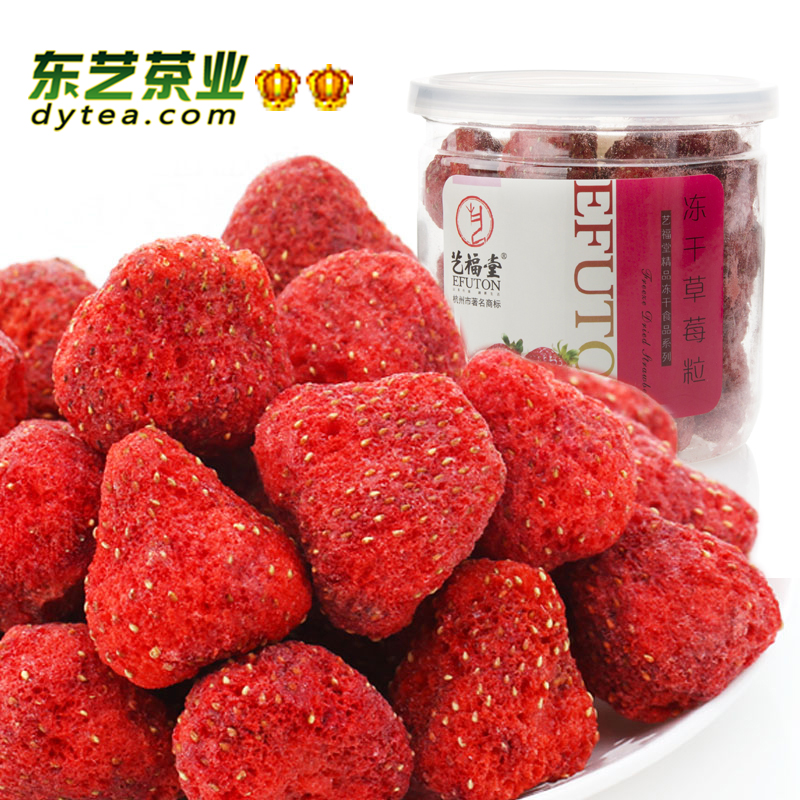 Dongyi herbal tea delicious frozen dried strawberry grain strawberry casual snacks 75g tank(China (Mainland))