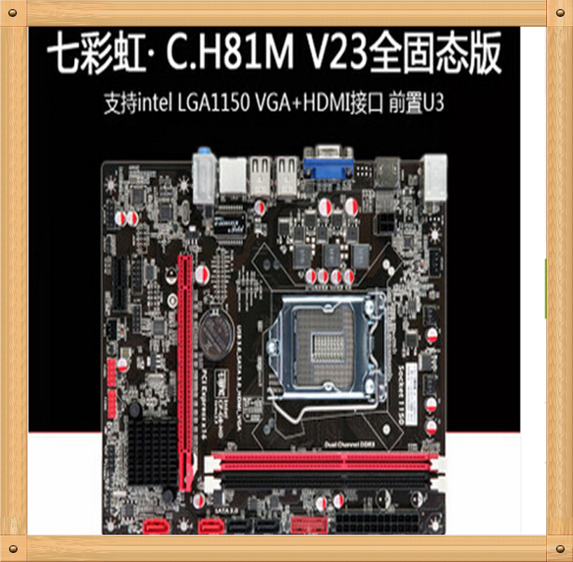 Free shipping Colorful / Colorful C.H81M solid-state version of the V23 V24 desktop computer motherboards equipped G3260(China (Mainland))