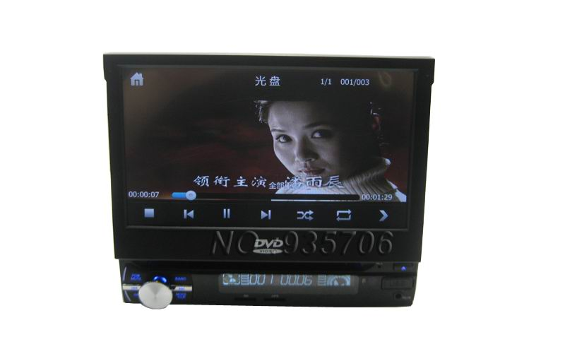 "1din stereo audio DVD automotivo 1 Din car radio audio stereo Universal 7 ""Touch Screen HD dvd-player car audio GPS navigator(China (Mainland))"