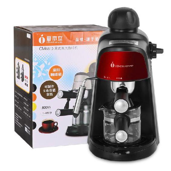 delonghi ec702 15barpump espresso maker stainless by delonghi reviews