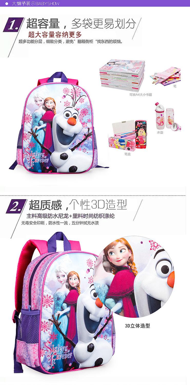 Школьный рюкзак 2015 3D ,  15031801