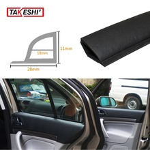 """500cm 197"""" Car Door Auto Noise Universal Rubber Edge Seal Strip Draught Seal excluder Self Adhesive Rubber dustproof #62(China (Mainland))"""