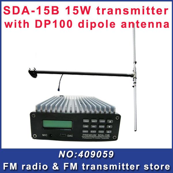 SDA-15B Professional PC Control FM transmitter China and DP100 1/2 wave dipole antenna A Set Free Shipping(China (Mainland))