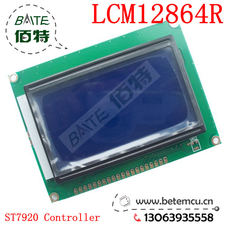 1PCS LCM12864R 128x64 Dots Graphic Blue Color Backlight LCD Display module ST7920 Controller New(China (Mainland))
